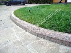 Садові гранітні бордюри (газонні)