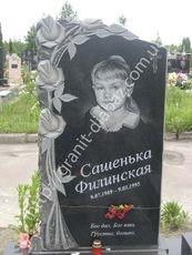 пам'ятники дитячі фото