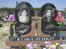 елітні надгробні пам'ятники