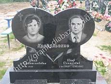 пам'ятники на двох