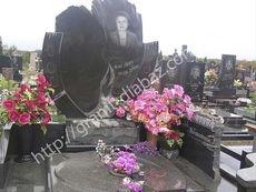 виготовлення гранітних надгробних пам'ятників