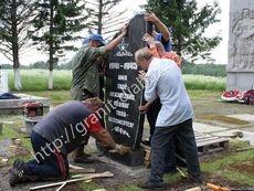 виробництво і встановлення пам'ятників